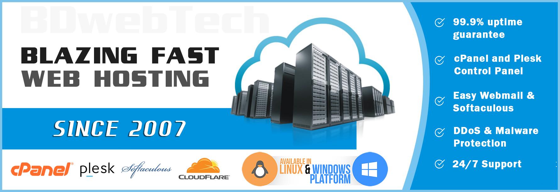 bdwebtech web hosting banner