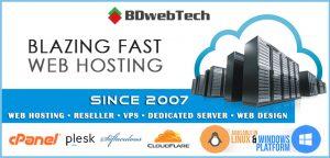 bdwebtech web hosting reseller vps dedicated server