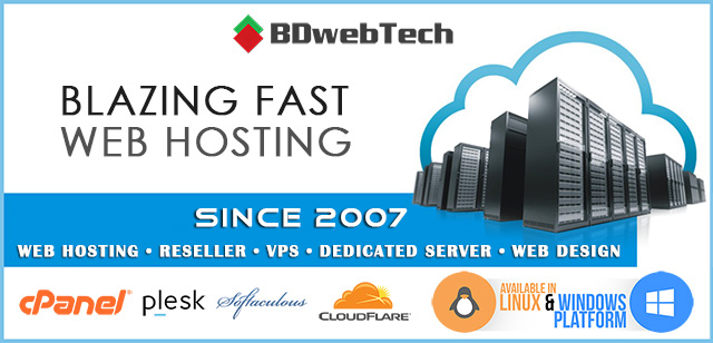 bdwebtech web hosting reseller vps dedicated server